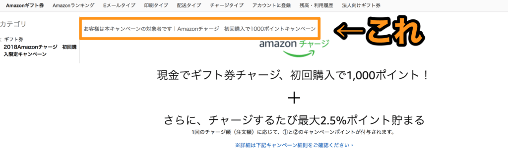 amazon-prime-day-buy03