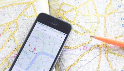 Google Mapsのお気に入り機能が便利すぎて外出がはかどりまくっています