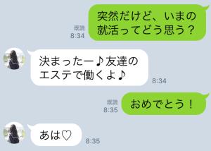 IMG_6942