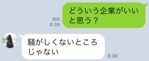 IMG_6943