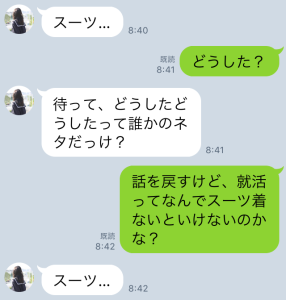 IMG_6946