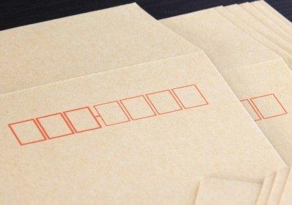「紙の請求書を、封筒に入れて、郵送」とか、ムダすぎて笑う