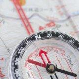 自分探しの旅よりも圧倒的に自分を探せるたった2つの方法