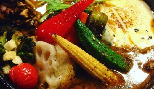 [口コミ]札幌の「スープカレーGARAKU」はダシの効いた新感覚カレー