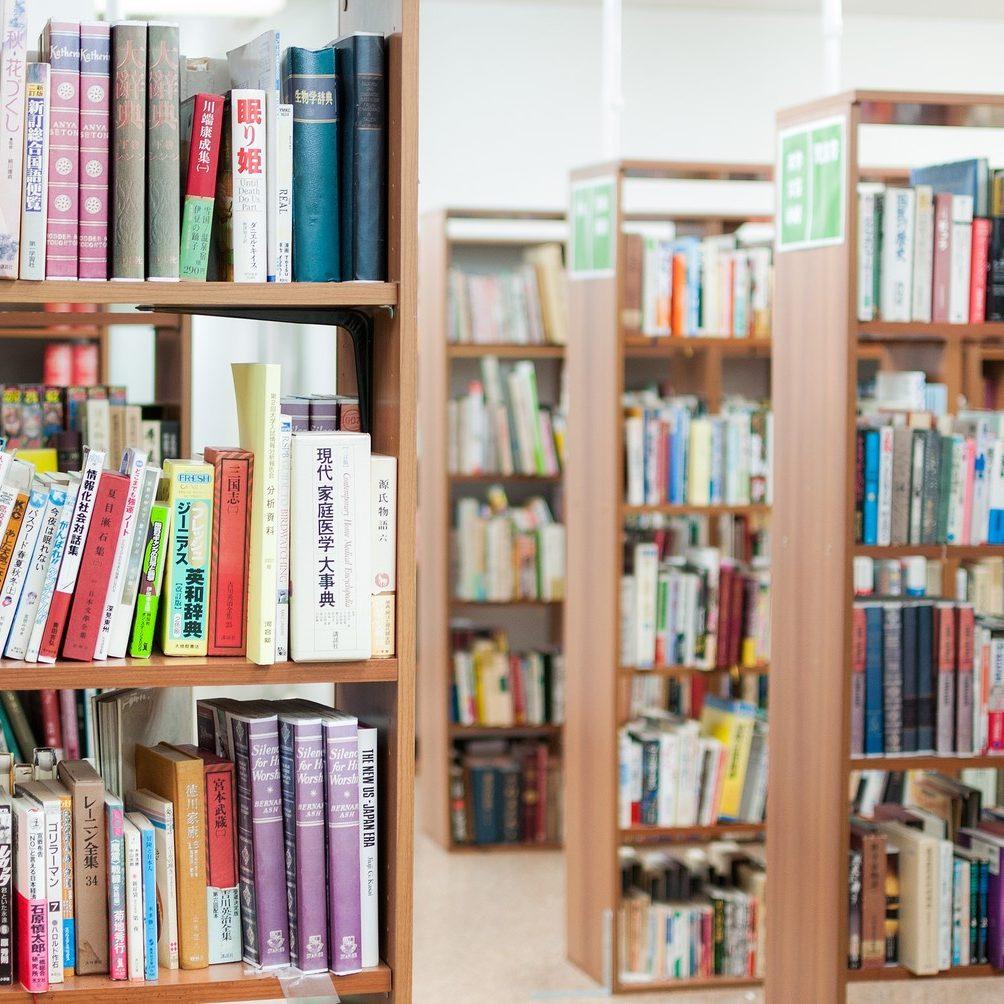 「その本、図書館にあります。」はAmazonの本が図書館にあるか教えてくれて超便利