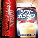 北海道で出会ったユニークな食べもの飲みものをまとめて紹介。
