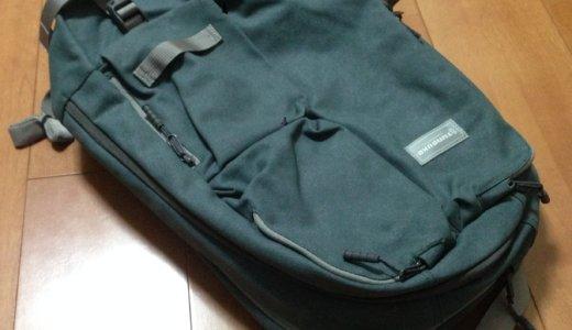 [レビュー]TIMBUK2(ティンバック2)Showdown Laptop Backpack は機能・価格ともにオススメのバックパックです。