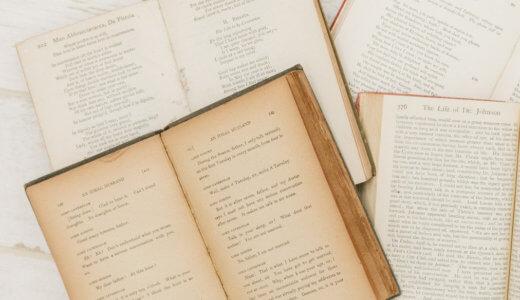 [随時更新]KindleUnlimited(キンドルアンリミテッド)のおすすめ本をご紹介。