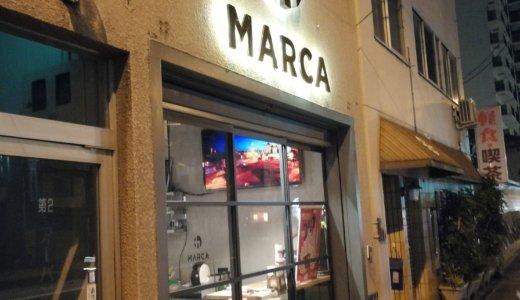 大阪でクラフトビールを飲むなら「Marca(マルカ)」はおさえるべし