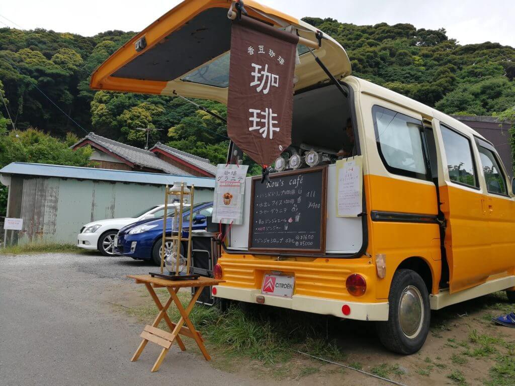 kous-cafe01