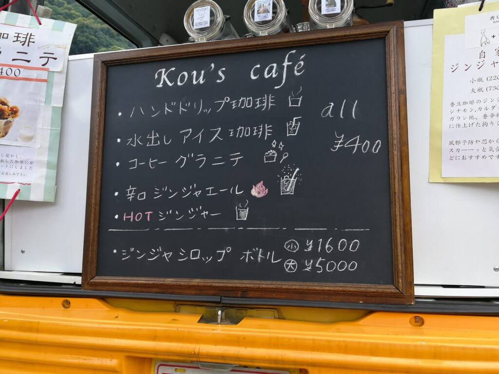 kous-cafe03