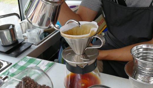 究極体は、農業。週末限定の移動式コーヒー店「kou's café」