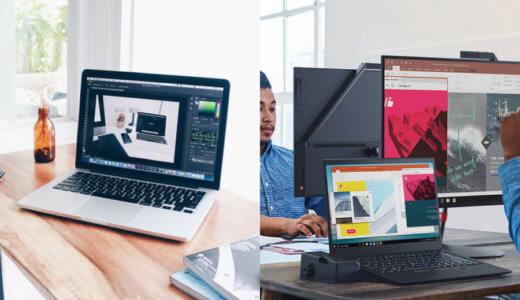 【初心者向け】ウェブデザインにおすすめのパソコンとは。安いPCを買って損をしない方法【Mac・Windows】