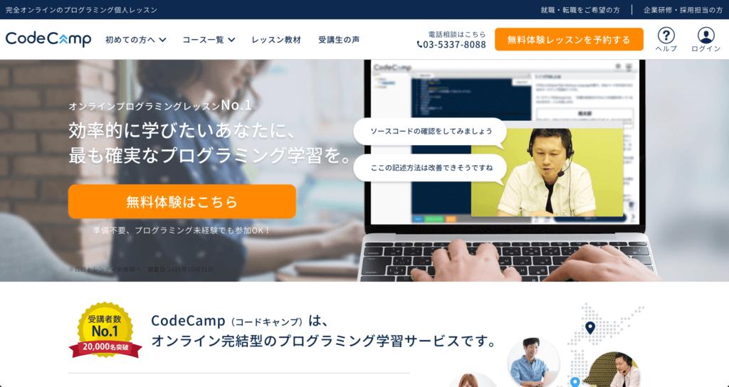 web-design-recommend-compare05