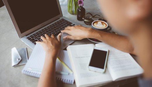 初心者がオンラインでウェブデザインを学ぶなら、スクールは2択です。【無料あり】