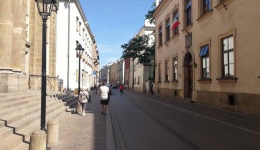 【体験談】ポーランドのクラクフはノマドにぴったり。物価やWi-Fi環境を紹介します
