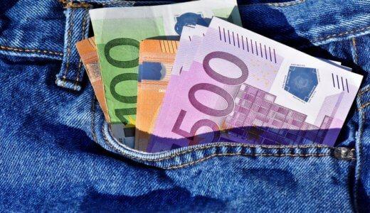 【実録】海外で10万円を盗まれた話。海外で現金の盗難にあったときの対処法、盗まれない対策とは
