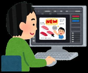web-design-designer-corder03