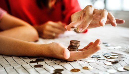 自己投資のコツと何をするべきかを解説【お金を無駄にしないために】