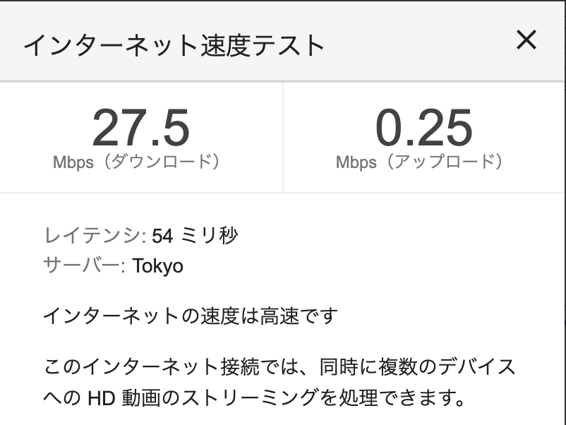 broad-wimax-speed