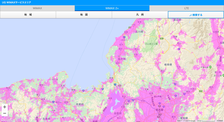 WiMAXの対応エリア地図